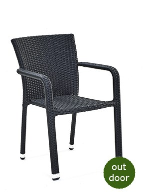 P2017A Stacking Armchair