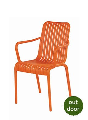 P2045A Stacking Armchair