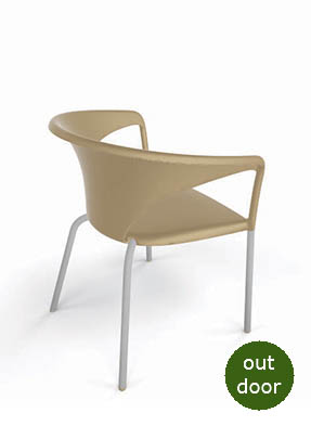 P1993A Stacking Armchair