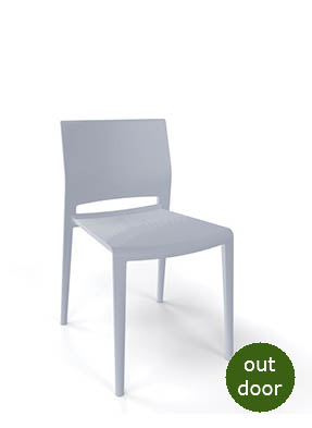 P2038S Stacking Side Chair