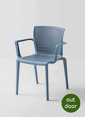 P2055A Stacking Armchair