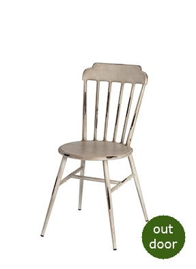 P2063S Side Chair