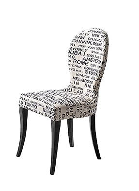 P1855S Side Chair