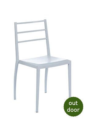P1213S Stacking Side Chair