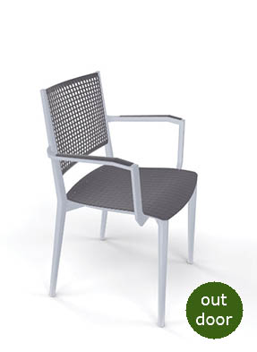 P2053A Stacking Armchair