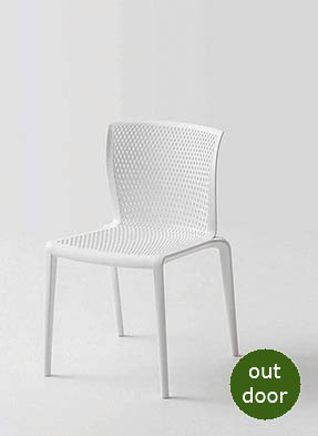 P2055S Stacking Side Chair