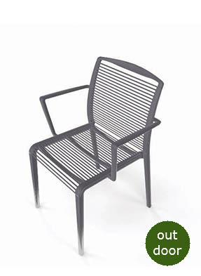 P2057A Stacking Armchair